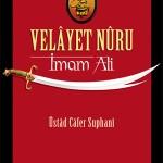 KEVSER Yayıncılık velayet nuru İmam Ali