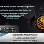 Resulullah'ın Veladeti Müslümanların Birliği Konferansı